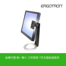 爱格升Ergotron电脑显示器桌面支架33-310-060