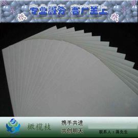 厂家供应**双灰纸板、包装双灰纸、高档礼品盒双灰纸