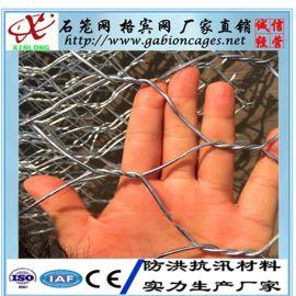 海拉尔河道防洪工程锌铝合金石笼网规格/国标镀锌石笼网价格鑫隆实力厂家