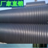 HDPE钢带增强聚乙烯螺旋波纹管 钢带管 聚乙烯螺旋缠绕管 SN8