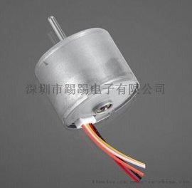 日本電產直流無刷電機