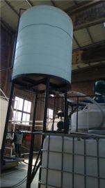 撫順2噸氫氧化鈉儲罐