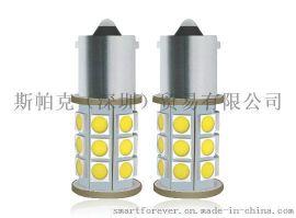 汽车LED刹车灯 1156/BA15S倒车灯