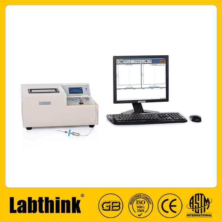 HGA-02灭菌医疗器械包装残氧分析仪