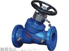 厂家直销DN100静态平衡阀数字锁定平衡阀 中央空调用电动二通阀