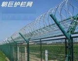 成都刀片刺网批发、成都刀片刺网护栏网、成都机场护栏网定做、成都监狱护栏网、成都防攀爬护栏网