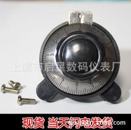 SB360-A数码旋钮,刻度盘R-6小熊猫旋钮,精密数字电位器计数旋钮