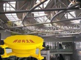 设计生产万向转动球铰支座用于桁架网架等钢结构