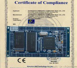 S3C2440芯片杰作TQ2440嵌入式核心板(64MB SDRAM, 64MB Nand Flash)wince学习板