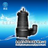 WQ70-22-11污水泵
