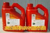 回轉風機專用潤滑油,抗磨液壓油HM-N68#