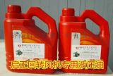 迴轉風機專用潤滑油,抗磨液壓油HM-N68#