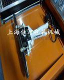 上海厂家直销FKR手提式封口机 适用于大口袋 操作简单