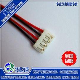 4P~16P端子线|四川公母对接端子线|端子连接线生产厂家