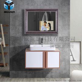 欧视显镜面电视触摸防水电视浴室电视机