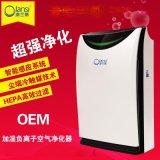 空气净化器;家用空气净化器;空气净化器品牌;广州空气净化器