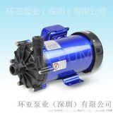 MPX-70M 无轴封磁力驱动泵浦 磁力泵特点 深圳优质磁力泵
