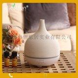 厂家直销品牌ellestfun怡特方爆款GH2189B陶瓷超声波香薰加湿器北京热销
