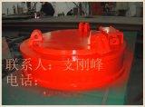 MW5-165L/1直径1.65米电磁吸盘,磁盘,磁力吊具,钢料吊具