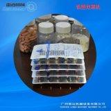 泡罩板塊包裝機 藥版包裝機 泡罩機鋁塑包裝機械