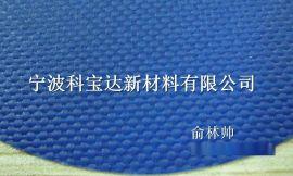 供应1000DPVC夹网布 防水箱包布 打猎用品 充气产品面料
