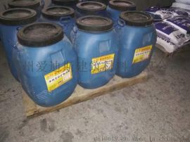 供应渗晶SJT3000-III硅基有机硅防水涂料