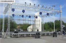 演出、演唱会、  活动铝合金桁架 舞台设备配套工程厂家直销