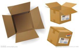 供應民治龍華大浪淘寶紙箱飛機盒廠家紙箱飛機盒批發