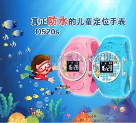 全新】儿童智能定位手表手机手环 语音对讲双向通话 GPS定位