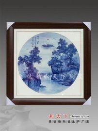 景德镇陶瓷工艺壁画 青花瓷板画 居家装饰 世外桃源现代装饰画