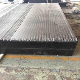含硼防辐射聚乙烯屏蔽板生产厂家