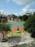广西贺州富川县硅PU塑胶球场