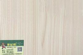 田园居天然木皮贴面板实木木皮多层板家具板