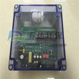 生产供应DMK-3CS-10脉冲控制仪 脉冲阀控制器