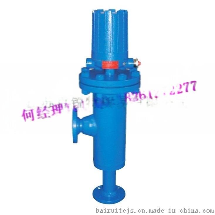 UQK-66浮球液位控制器, LQH-100、200系列磁浮液位开关