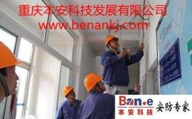 重庆巴南工厂监控、本安科技安防专家为您服务-【重庆工厂监控】
