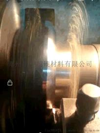 【汽车外型用的辊轮硬度HRC62硬车刀具】辊轮cr12mov淬火硬度HRC60-62精车超硬数控刀具