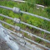 缆索护栏厂家 景区缆索护栏网