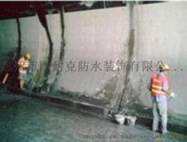 河源天面防水补漏隔热工程公司河源屋顶补漏堵漏公司