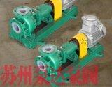 IHF100-80-160氟塑料离心泵