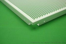 多功能室铝扣板600*600规格,墙面铝扣板装饰