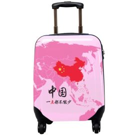 預售愛國主題拉桿箱 學生旅行箱 萬向輪登機箱  中國一點都不能少