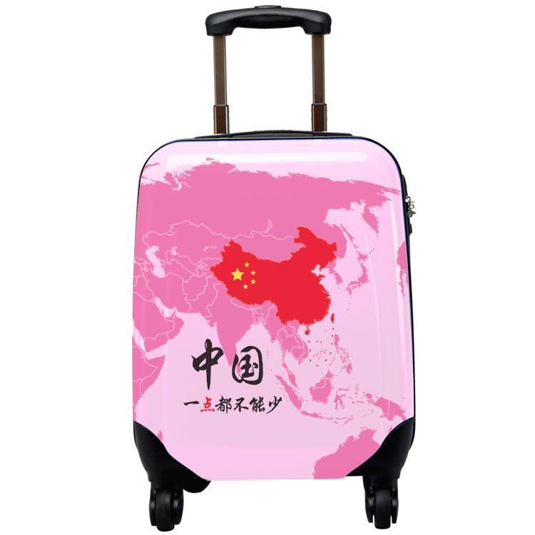 预售爱国主题拉杆箱 学生旅行箱 万向轮登机箱  中国一点都不能少