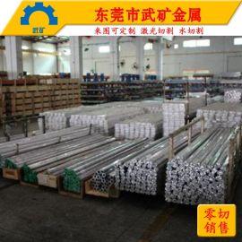 6061铝棒7075铝棒进口铝棒大型铝材料零切销售