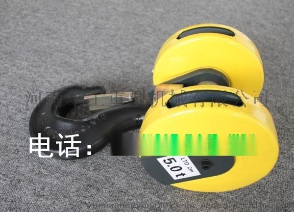 供应 3.2T欧式吊钩组(绳径φ6)),钩头锻压吊钩组