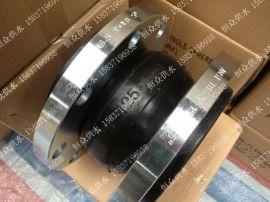 304不锈钢食品级橡胶软接头,衬四氟橡胶软连接  白色橡胶软接头 耐磨耐酸碱耐腐蚀