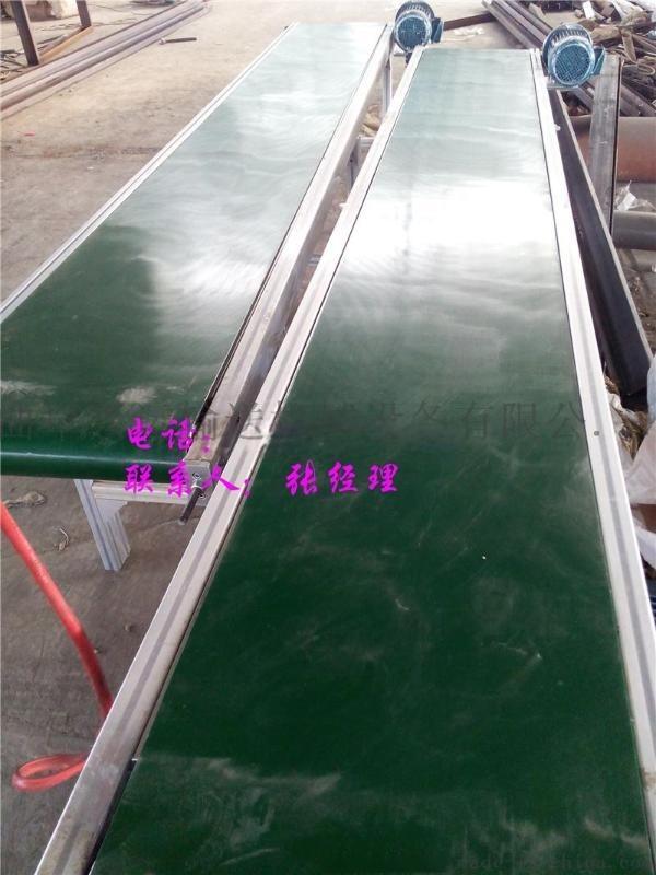 綠色食品帶鋁型材輸送機,輕便型鋁合金送料機Lj1