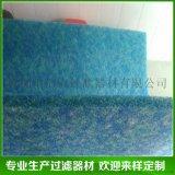 生产供应 生化棉过滤 鱼缸生化棉 消泡棉 水族过滤生化棉