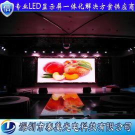 深圳泰美640*640mm小间距P2.5室内全彩led租赁屏