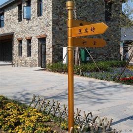 新型路名牌 户外多方向指路牌 景区指示牌(鑫翔)批发零售